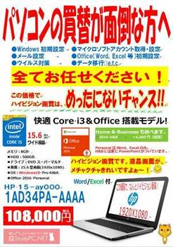 20170725_HPPC_300.jpg