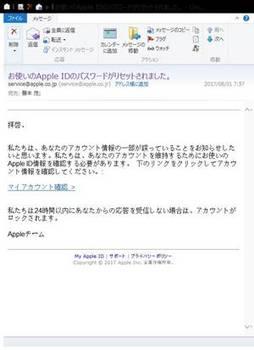 Apple_300.jpg