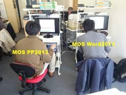 DSC_1694_250.JPG