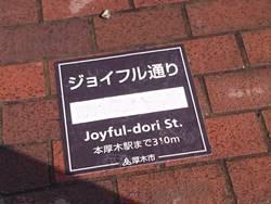 DSC_2015.JPG
