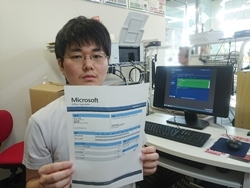 DSC_3981_250.JPG