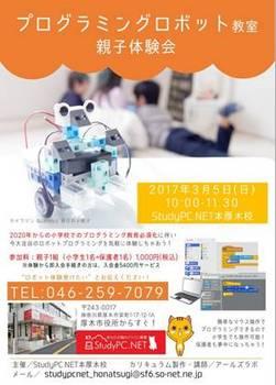 robot_300.jpg