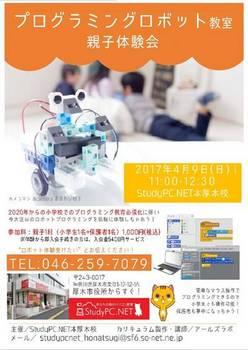 robot_400.jpg