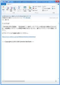 sbi_300.jpg