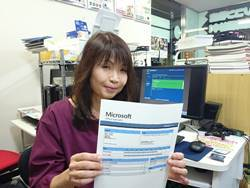 DSC_4060_250.JPG