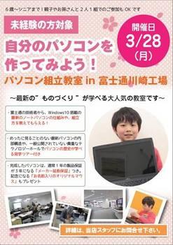 fujitsu_500.jpg