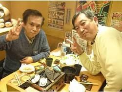 kawaguchisan_250.jpg